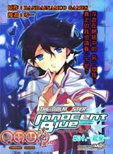偶像大師-無辜的藍