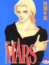 戰神MARS