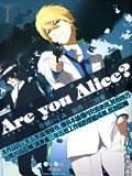 你是愛麗絲?