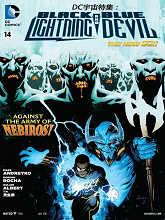 黑閃電與藍惡魔