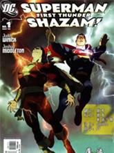 超人與沙贊:第一道閃電!