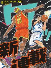 籃球夢Switch