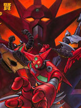 超級機器人漫畫 蓋塔機器人篇