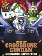 Mobile Suit Crossbone Gundam - Mechanic Exposition