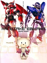 Kanetake Ebikawa Design Works