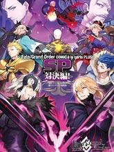 Fate/Grand Order 漫畫選集 PLUS! SP 對決篇!