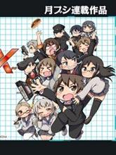 十三機兵防衛圈四格漫畫!!~這里是扇區X~